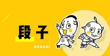 段友影视y30cc官方app