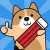 考研练题狗最新版v1.0