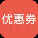 日上免税店官网app中文版v1.0安卓版