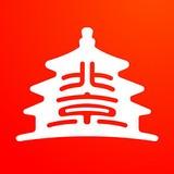 北京通最新官方版v3.3.2安卓版