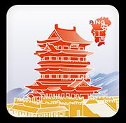平安江西志愿者平台官方版v2.0.0安卓版