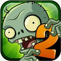 新版植物大战僵尸2全5阶植物破解版2021版v2.5.1安卓版