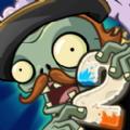 植物大战僵尸2鸿蒙版v2.5.2最新版