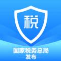 学习兴税2021版手机appv1.0.0安卓版