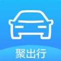 聚出行司机端官方版v1.0.1.0安卓版