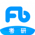 粉笔考研app官方安卓版v6.2.5安卓版