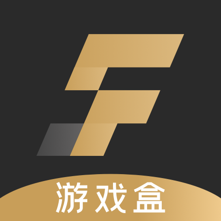 sf游戏盒福利版v1.1.0安卓版