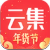 云集app官方版v3.7.9