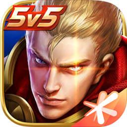 王者荣耀无限火力助手v2.0安卓版