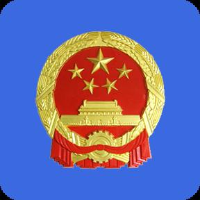 全国12315投诉平台官方app安卓版v3.4.2官方版