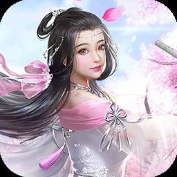 仙韵传手游v1.0安卓版
