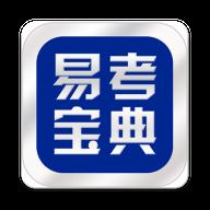 易考宝典手机版v3.3.1安卓版