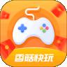 香菇快玩游戏平台无限金币破解版v1.0.0破解版