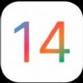 苹果ios14正式版更新软件v1.0