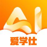 爱学仕智课官方版v1.0.7 官方版