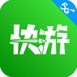 咪咕快游破解版v2.17.1.2安卓版