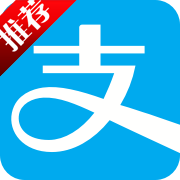支付宝下载安装免费2020最新版v10.2.0.9000安卓最新版