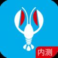 白虾交友内测版v1.0安卓版