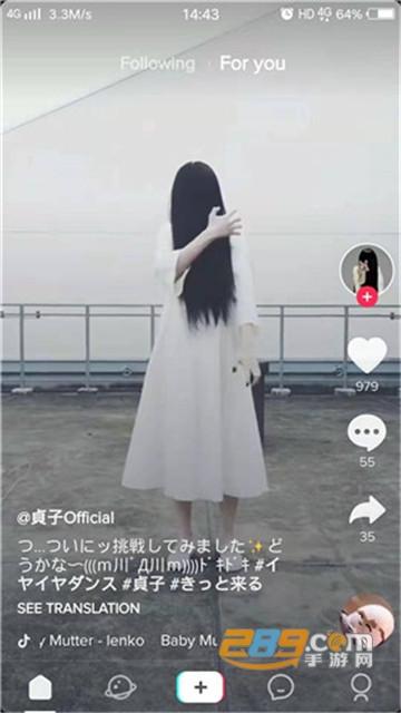 日本抖音tiktok破解版无限制