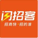 闪招客官方appv1.0.0安卓版
