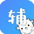小北学生app下载免费正版v1.1.1安卓免费版