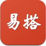 易搭网app2020版v1.16安卓版