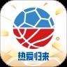 NBA98在线直播app无插件v1.0.0安卓