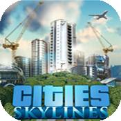 城市天际线官方版v1.0.1