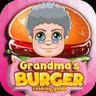 奶奶的汉堡汉化破解版v1.1破解版