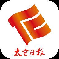江海潮太仓日报官方appv5.2.0安卓最新版