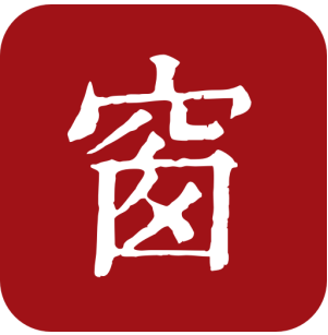 西窗烛永久会员破解版2020v4.1.6.1最新版