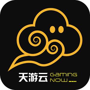 天游云游戏破解版(账号共享)v4.2.3免费版