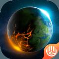 �w�S星球���H服v5.8安卓版