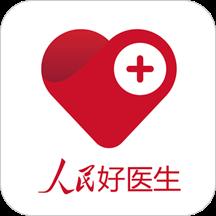 人民好医生客户端在线预约平台v2.2.39安卓版