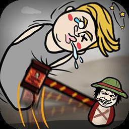 小锤锤捶你胸口官方版v1.0.2