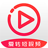 爱转短视频红包版v1.0安卓版