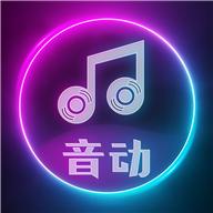 音��(�歌��X)app官方版v1.0