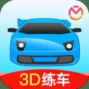 驾考宝典3d练车模拟驾考破解版v7.7