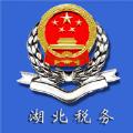 湖北省税务局app最新版v4.8安卓版