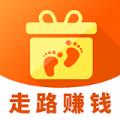 步步来宝app走路赚钱安卓版v1.0安卓版