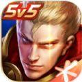 王者无限火力更新版v4.0安卓版