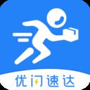 优闪速达app官方版v1.0.0安卓版