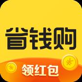 全民省钱购客户端v6.0.6210 最新版