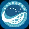 北斗导航app官方下载官方正式版