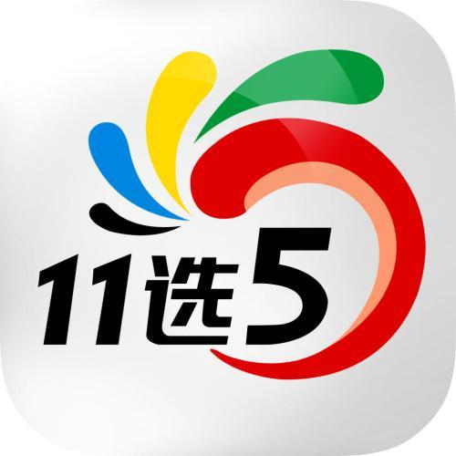11选五中奖助手app官方安卓版v2.6官方版