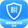 个人所得税app手机版2021v1.5.8安卓最新版