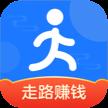 健康走红包版v1.0安卓版