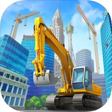 大都市Megapolis最新破解版v5.50最新版