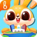 宝宝巴士兔小萌世界手游官网版v1.0安卓版