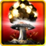 核弹模拟器官方版v1.1.4